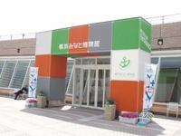 みなと博物館 玄関.jpg