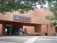 沖縄海洋文化館1.jpg