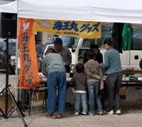中條さん 海王丸クラブ ショップ.jpg