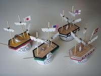 ポンポン船アップ.jpg
