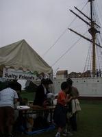 海王祭.jpg