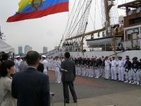 Guayas ceremonia.jpg