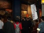 Museum tour.jpg