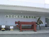 RIMG0106-船の博物館.jpg