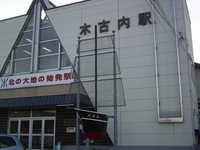 RIMG0462-木古内_咸臨丸遭難の地.jpg