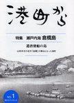 Shoji Jr book 2030.jpg