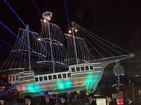 Tokyo Dome illumination.jpg