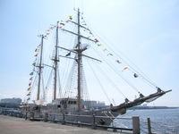 kontyako0911船.jpg